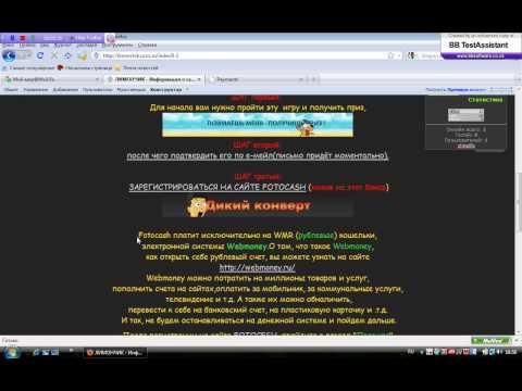 Посмотреть взлом вконтакте с помощью брута.avi.