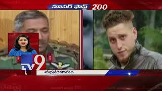 Super Fast 200 || Speed News || 18-11-2017