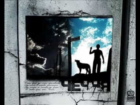 Муцураев Тимур - День возмездия
