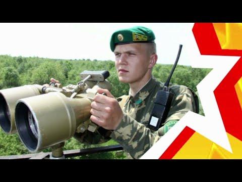 группа МЕХАНИКА - Пограничные войска