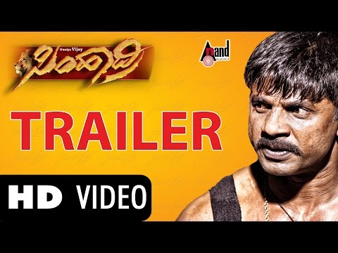 Simhadri |trailer| Feat.duniya Vijay,soundarya|new Kannada| Full Hd Song video