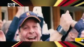 ট্রফির স্বপ্ন এখনও দেখছি না মর্গ্যান   খেলাযোগ   khelajog   Sports news   Ekattor Tv