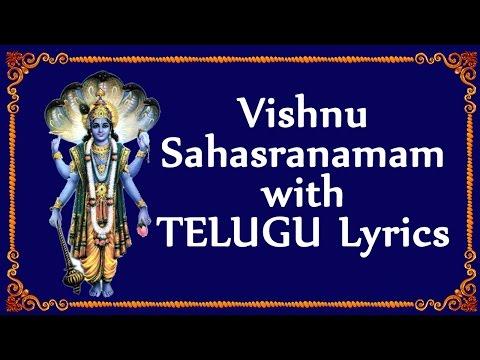 VISHNU SAHASRANAMAM WITH TELUGU LYRICS - BHAKTHI CHANNEL - THE DIVINE