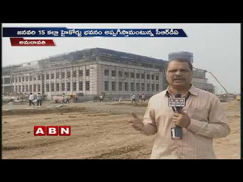 AP, Telangana to have separate High courts | Special Report on AP High Court Construction works