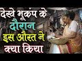 द ख भ क प क Heart Touching Emotional Story Videos Make You Cry Life Changing Video In Hindi mp3