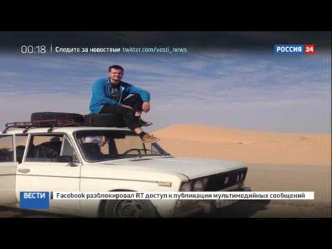 Четверо против бездорожья: русские туристы доехали до Гамбии на убитой шестерке