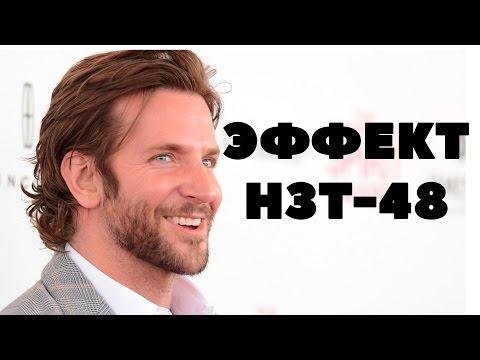 ЧЕМУ МЕНЯ НАУЧИЛ ФИЛЬМ ОБЛАСТИ ТЬМЫ - НЗТ-48