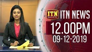 ITN News 2019-12-09 | 12.00 PM