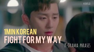 "[Eng/Ind Sub] 5. ""Let's date"" in Korean phrases from K-Drama Fight for my way 한국어 공부l Kstyles"