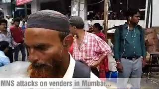 MNS | Attack on Vendors | Mumbai | MNS workers fiercely ransacked | Hardly Protest