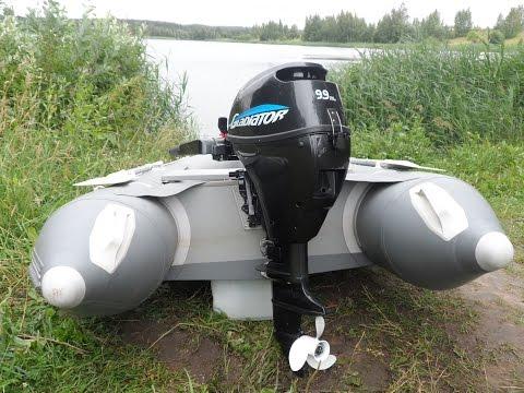Лодочный мотор Гладиатор-9.9  (4-х тактный). Обзор. обкатка.
