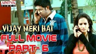 Vijay Meri Hai Hindi Movie Part 6/13 - Aadi, Saanvi