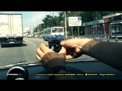 Анонс: Большой тест-драйв (видеоверсия): Suzuki Splash