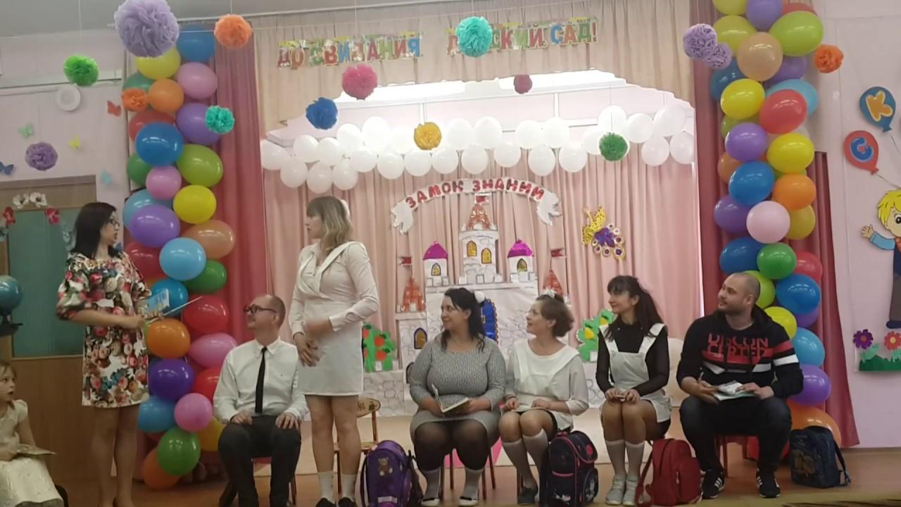 Сценка поздравление родителей на выпускном в детском саду