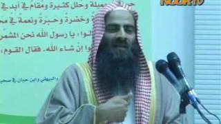 Sheikh Tusif ur rehman Rashdi part 5
