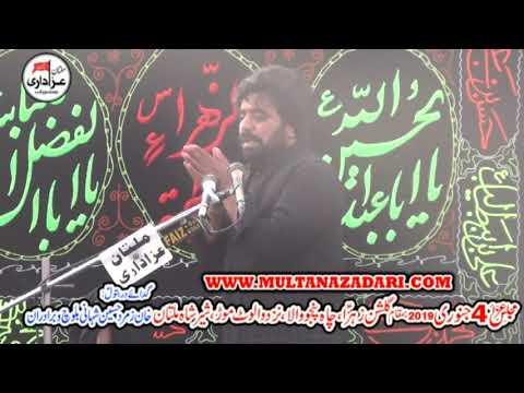 Zakir Syed Aqeel Abbas Mast  I YadGar Masaib I Majlis 4 Jan 2019 | Shair Shah Multan