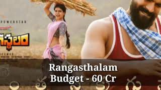 Rangasthalam 51th Day Box Office Collection | Ram Charan | Rangasthalam 51th Day Collection