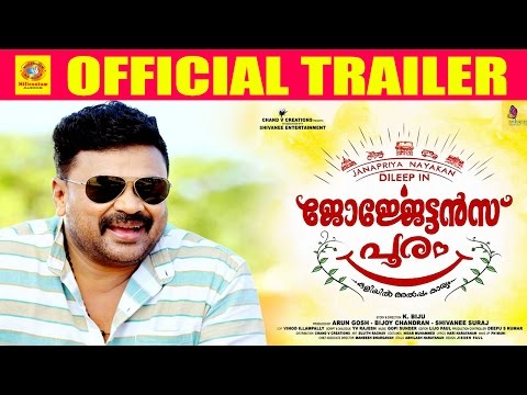 GEORGETTAN'S POORAM Official Trailer 2017 | Dileep & Rajisha Vijayan | K. Biju thumbnail