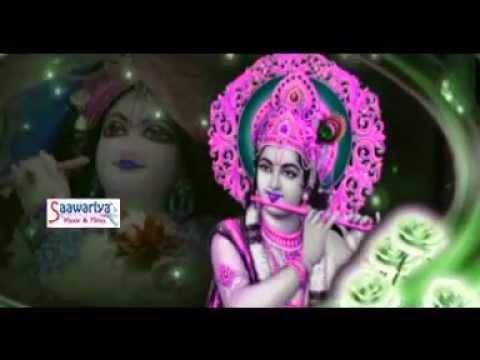 Mane Khula Rakha Hai Darwaza || Album Name: Shyam Bansi Bajate...