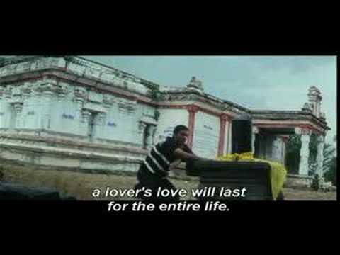 Kaadhal Valarthen (With English Subtitle) thumbnail