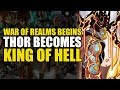 Thor Becomes King Of Hel! (Thor Reborn: Vol 1)