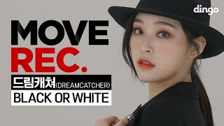 Download lagu 드림캐쳐 (DREAMCATCHER) - Black Or White   Performance Video (4K)   MOVE RECㅣ딩고뮤직ㅣDingo Music