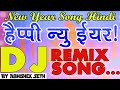 Happy new year 2017 song | by Abhishek Seth I Hindi Song | wish your friends and family.