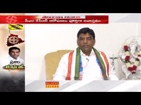 Khammam TDP MLA Candidate Nama Nageswara Rao- Special Interview || Raj News