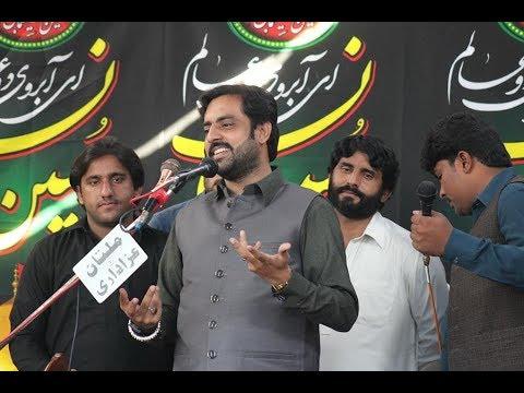 Zakir Syed Sajid Hussain Shah I Majlis 25 Safar 2018 I Qasiday And Masiab I