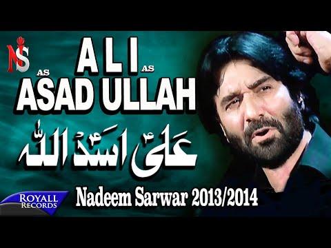 Nadeem Sarwar   Ali Asadullah   2013-2014   علی اسداللا
