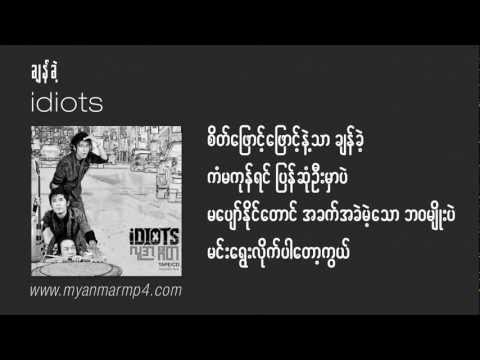 Idiots - Chan Kae [myanmar Mp4] video
