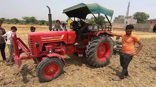Mahindra 415 tractor Average 0.2 litter diesel in 18X18 Disc