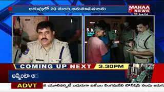 Police Held Cordon And Search Operation At Gandhamguda