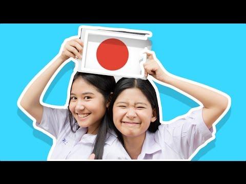 Japon Okullarındaki 11 İlginç Kural