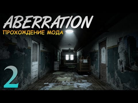    Aberration [HL2] -#2