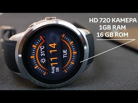 Diggro DI01 СМАРТ ЧАСЫ с HD КАМЕРОЙ И GPS. НЕОЖИДАННАЯ КОНЦОВКА + КОНКУРС