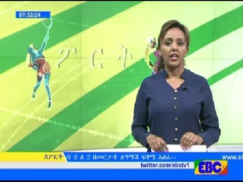 EBC Sport News October 8, 2016