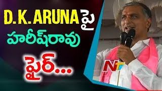 Harish Rao Comments On DK Aruna Over Irrigation Project in Telangana | NTV