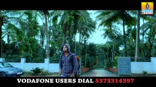 Simple Aagi Ondu Love Story - Nanna Preethi Kusuri -