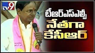 KCR elected as TRS Legislature party leader