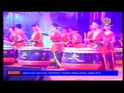 Sambutan Hari Guru Peringkat Negeri Kedah Tahun 2016 Part 3