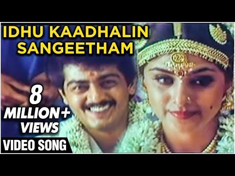 Idhu Kaadhalin Sangeetham  Aval Varuvala Tamil Song  Ajith Kumar, Simran