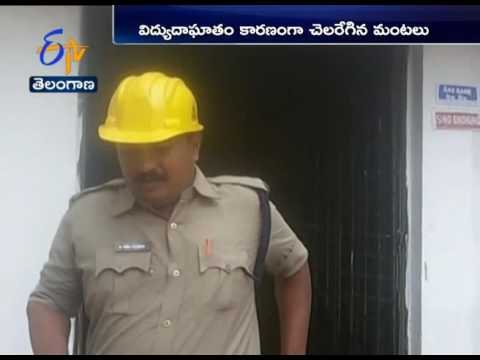 Major Fire accident in Rail Nilayam in Secunderabad