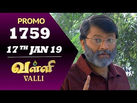 VALLI Promo | Episode 1759 | Vidhya | RajKumar | Ajay | Saregama TVShows Tamil