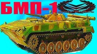 TANK FORCE -БМП-1 крутые бои прокачиваем  как world of tanks blitz и armada modern видео для детей