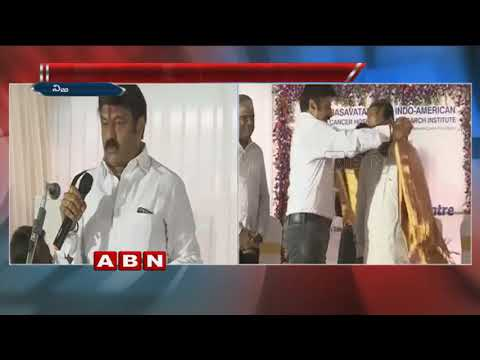 MLA Balakrishna : Basavatarakam Indo American Cancer Hospital clinic launch at Vijayawada