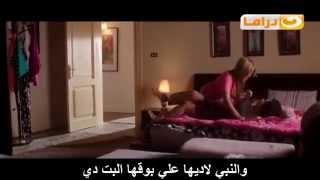 حصريا | المشهد الكوميدي المحذوف من مسلسل / ابن حلال :D