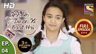 download lagu Yeh Un Dinon Ki Baat Hai - ये उन gratis