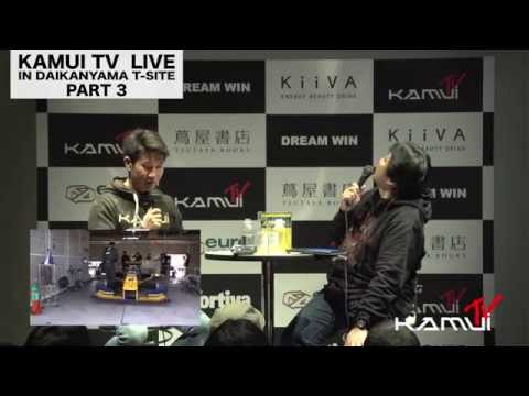 KAMUI TV VOL.74 【KAMUI TV LIVE IN DAIKANYAMA T-SITE GARDEN GALLERY】 PART 3