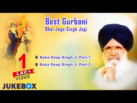 Baba Deep Singh Ji | Bhai Joga Singh Jogi | Audio Jukebox | Shabad Gurbani